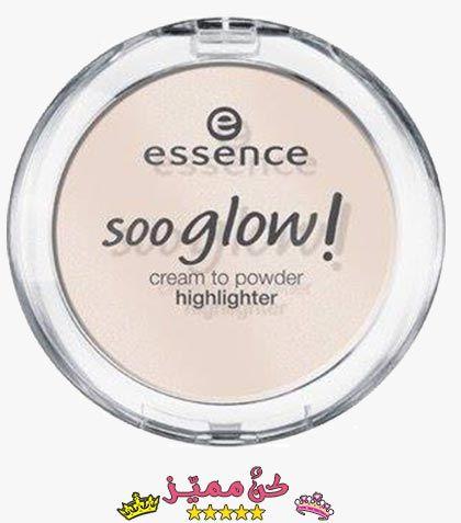 هايلايتر ايسنس سو جلو السائل السعر و الانواع و طريقة الاستخدام Essence Highlighter Soo Glow Liq Essence Highlighter Powder Highlighter Highlighter