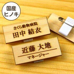 楽天市場 国産ヒノキ 木製 バスルーム サインプレート ステッカー