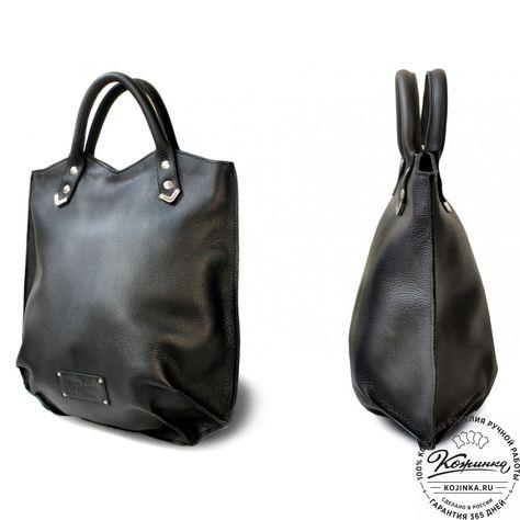 5b43748fa7a2 Женская кожаная сумка