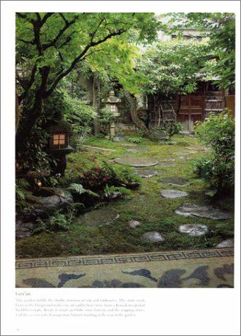 Landscapes for Small Spaces: Japanese Courtyard Gardens: Katsuhiko Mizuno, John Bester: 9784770028747: Amazon.com: Books