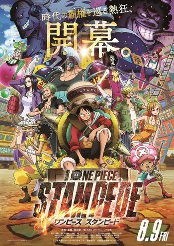One Piece Movie 14 Stampede Anime Planet One Piece Movies Watch One Piece One Piece