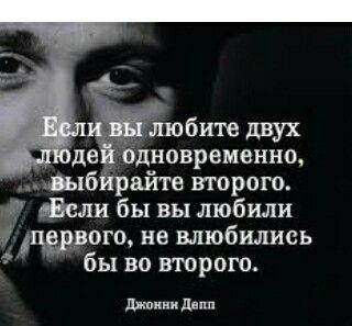 Pin Ot Polzovatelya Olga Minenko Na Doske Poeziya Citaty Slova So Smyslom Uroki Zhizni