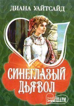 Молоденькая красавица с книгой