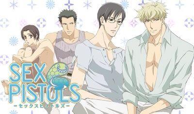 Gay sex anime movies