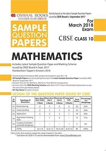 Oswaal CBSE Sample Question Papers Class 10 Maths (Mar  2018