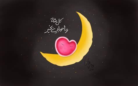 صور هلال رمضان 2018 خلفيات هلال رمضان Ramadan My Favorite Things Mandala
