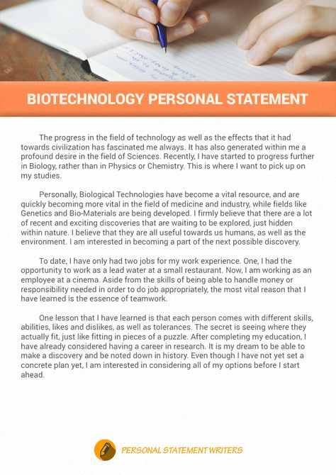 Is it difficult for you to write your biotechnology personal - personal statements