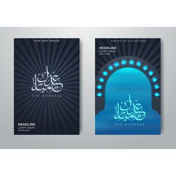بطاقات معايدة عيد الفطر المبارك مع القمر عيد مبارك مسجد نقش رمضان كريم نجوم قالب Eid Al Fitr Greeting Ramadan Kareem Eid Al Fitr
