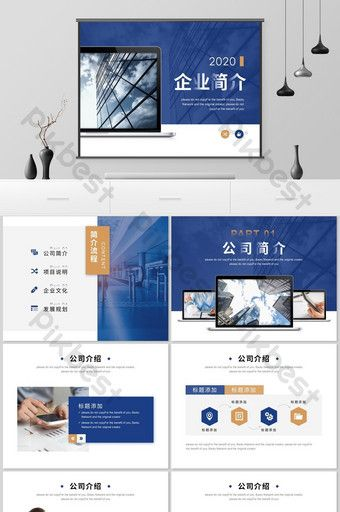 Company Introduction Corporate Profile Ppt Template Powerpoint Pptx Free Download Pikbest Corporate Profile Company Introduction Powerpoint Design