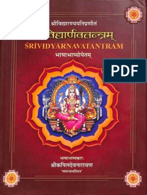 Pin On Durlabh Stores Pdf