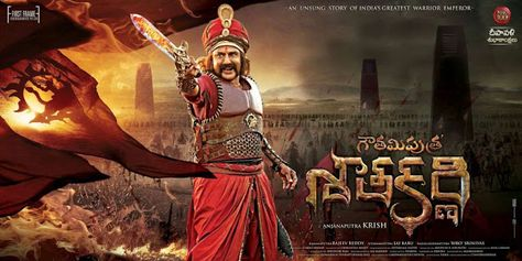Satvahana Gautamiputra Satakarni ~ 100th movie of Balakrishna and the price !!