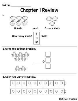 Go Math Chapter 1 Review Test First Grade Go Math Math First Grade