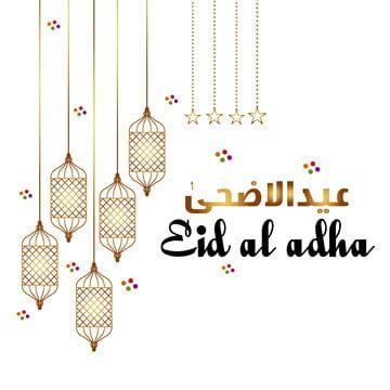 Eid Al Adha Greetings Mubarak With Gold Lantern Eid Eid Mubarak Eid Al Adha Png And Vector With Transparent Background For Free Download Di 2020 Desain Grafis Kertas Dinding Grafis
