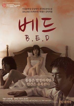 Download film semi Korean B E D  (2012) BluRay 480p 720p mp4 mkv