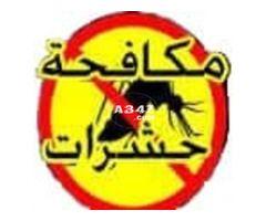 شركة مكافحة حشرات بالرياض ركين Vehicle Logos Ferrari Logo Character