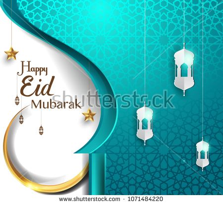 Happy Eid Mubarak Greetings Background Elegant Element For Design Template Place For Text Greeting Card F Happy Eid Mubarak Eid Mubarak Greetings Eid Mubarak