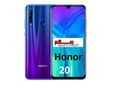 مواصفات و مميزات هاتف هواوي هونر Honor 20i Samsung Galaxy Samsung Galaxy Phone Galaxy Phone