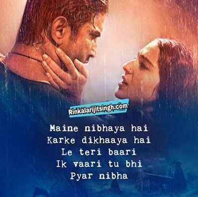 Arijit Singh Bollywood Song Lyrics Captions For Instagram Chastity Captions Gulzar + other pretty old songs. arijit singh bollywood song lyrics