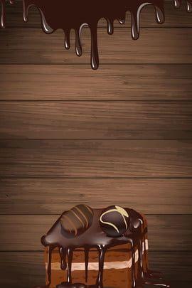 Cartaz De Promocao De Padaria De Pao Delicioso Chocolate Bread Cake Wallpaper Chocolate Logo