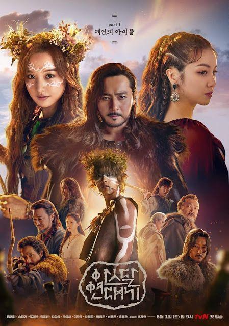 Tutkunun Rengi Arthdal Chronicles 2019 Tarihi Kore Dizisi Historical Korean Drama Korean Tv Series Korean Drama