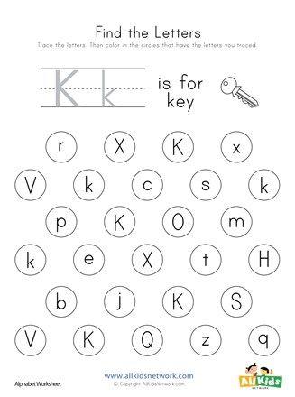Find The Letter K Worksheet All Kids Network Letter O Worksheets Letter L Worksheets Letter P Worksheets