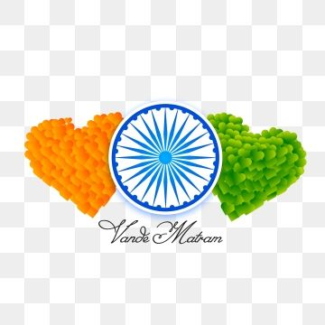 India Independence Day Love Label Flag India Vector Png And Vector With Transparent Background For Free Download Free Graphic Design Creative Graphic Design Graphic Design Templates