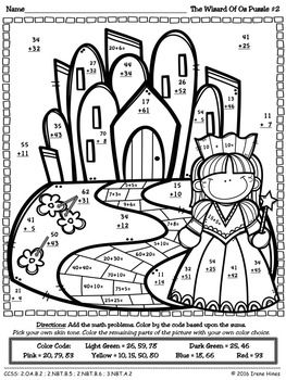 The Wizard Of Oz Math Addition And Subtraction Color By The Code Puzzles Math Addition Math Coloring Wizard Of Oz