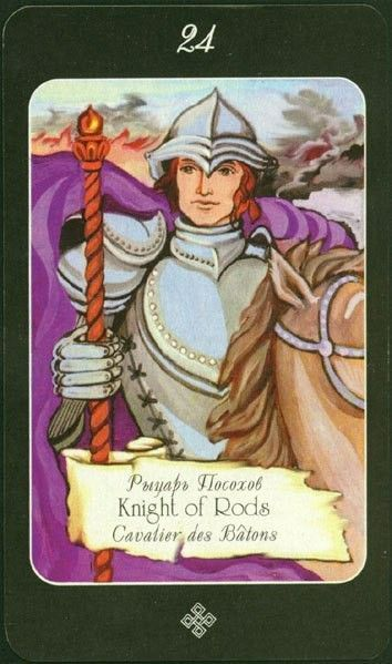 Knight of Rods-Card from Age of Aquarius Tarot Deck in 2021 | Tarot, Tarot decks art, Tarot decks