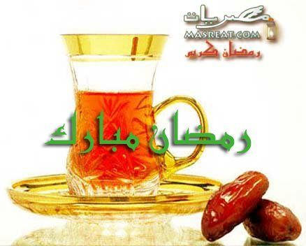 رسائل رمضانية حلوة Glassware Tableware Mugs