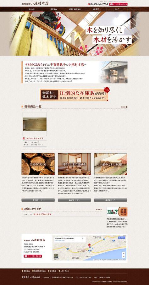 pluscloud wordpress template by plust koikezaimoku com wordpress template wordpress templates