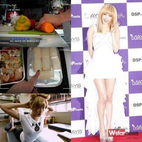 Crazy Kpop Diet Diet Regimen Kpop Diet Diet