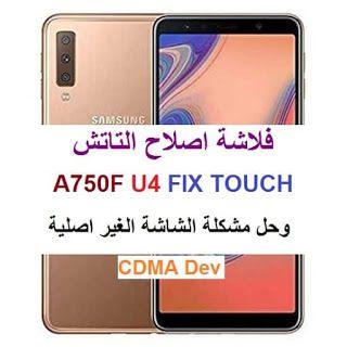Cdma Dev فلاشة اصلاح التاتش و الشاشة الغير أصلية A750f U4 F Samsung Galaxy Phone Samsung Samsung Galaxy