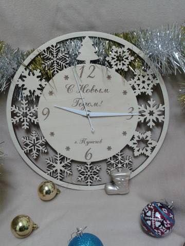 Newyear Clock dxf File Free Download | Clock Dxf Files | Clock