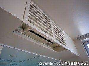 エアコン 室内機 目隠し Google 検索 リビング エアコン エアコンを隠す 室内