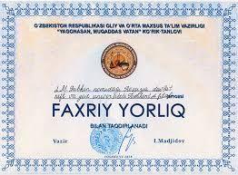 Faxriy Yorliq Google Qidiruvi Book Cover Books Cover