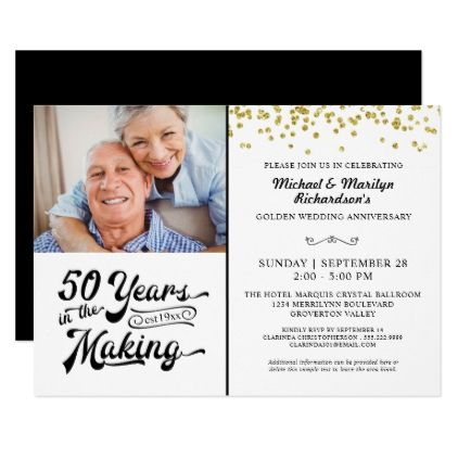 50th Anniversary 50 Years In The Making Confetti Invitation Zazzle Com Confetti Invitation Anniversary Invitations Wedding Anniversary Invitations