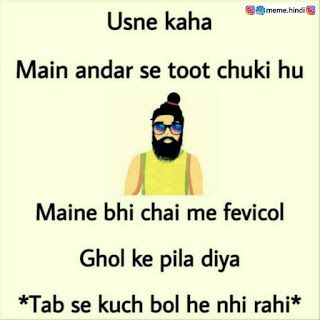 India Best Funny Memes In Hindi 2020 For Instagram Post Memes Funny Memes Funny Images Laughter