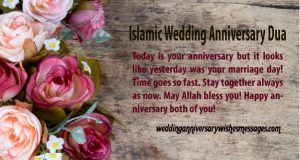 Islamic Wedding Anniversary Dua Anniversary Wishes Message Wedding Anniversary Wishes Anniversary Message