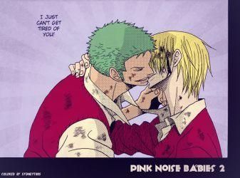 zosan pink noise babies