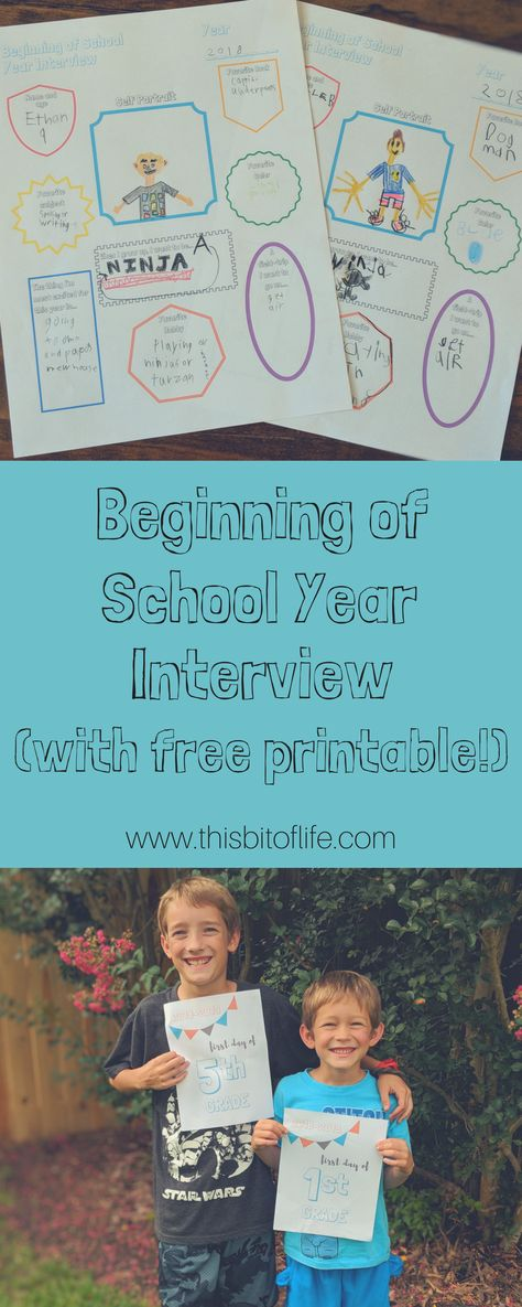 Beginning of School Year Interview. Document how your kids change every year with this free printable! #backtoschool #freeprintable #homeschool
