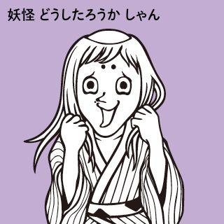 ムロツヨシ 公式 ホームページ