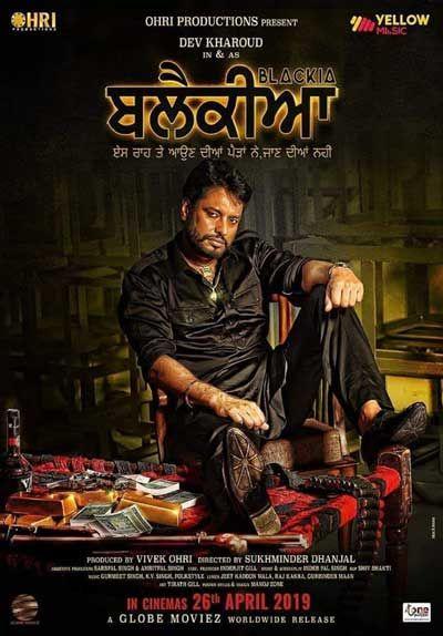 Blackia Punjabi Movie In 2020 Full Movies Watch Bollywood