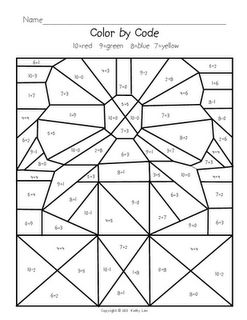 Solve And Color Mystery Pic Homeschool Math Multiplication First Grade Math