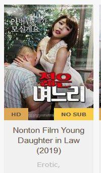 Serious Sex Movie