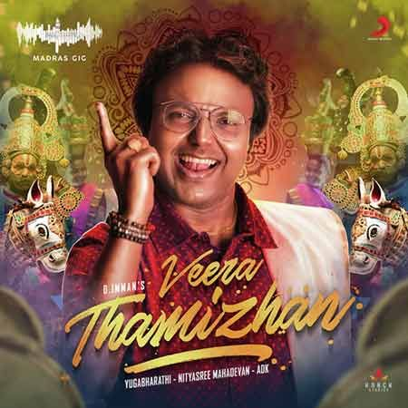 Veera Thamizhan Tamil Movie Mp3 Songs Free Download | Tamil