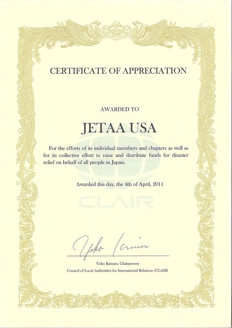 Image from    wwwjetaausa wp-content uploads Certificate - certification of appreciation wording