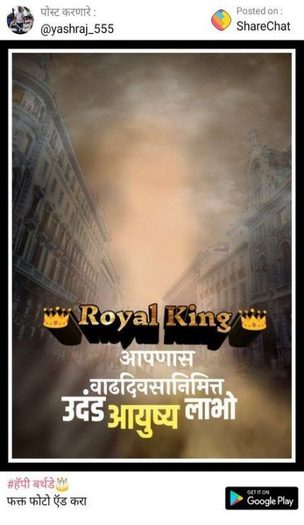 Best Birthday Background For Editing Marathi Ideas Background