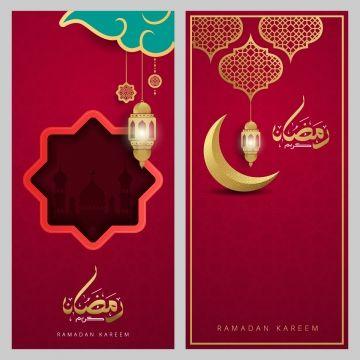 Ramadan Kareem Islamic Greeting Card Template Design Eid Card Designs Ramadan Kareem Ramadan Greetings