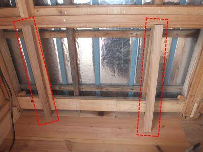 縁側の奥側の壁にあたる所に 断熱材をはめ込む為の枠を作成していく件
