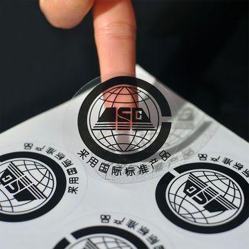 Sticker Printing Company In Delhi Print Stickers Computer Sticker Sticker Printing Company
